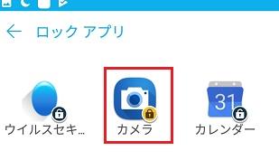スマホアイコン一覧、Androidのステータスバーの …