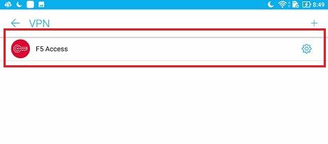 アンドロイド(Android)でVPN接続の設定を変更・確認する方法