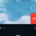 AndroidからiOSへ電話帳を移行する方法! 既存の連 …