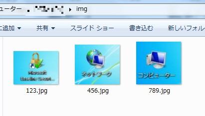 画像データ