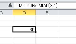 MULTINOMAL