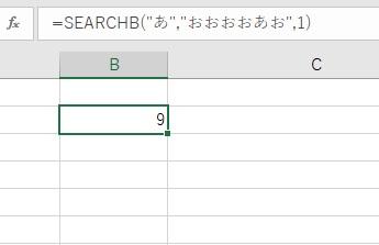 searchb