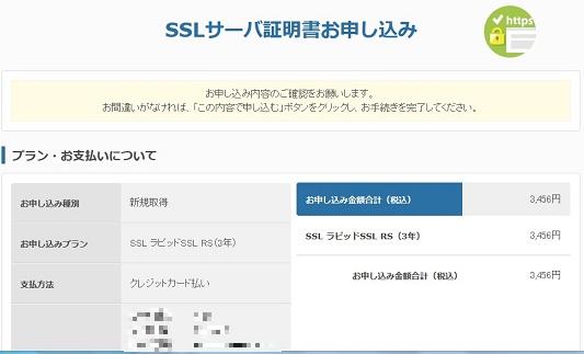 CSRコード