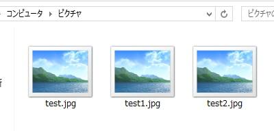 アイコン画像