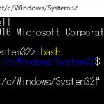 Windows10のBash on ubuntuで管理者ユーザ(root)へ変更する方法