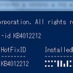 Windows Updateが適用されているか確認する方法