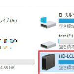Hyper-VのゲストOSにUSBドライブを認識させる方法