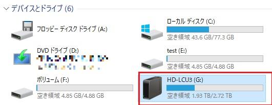Hyper-VのゲストOSにUSBドライブを認識させる方法 | Windowsサポート